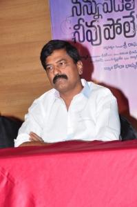 Kola Bhaskar @ Nannu Vadali Neevu Polevule Release Press Meet Stills
