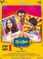 Nikesha Patel, Premji, Nakul in Narathan Movie Release Posters