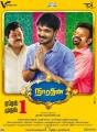 Radha Ravi, Nakul, Premgi Amaren in Narathan Movie Release Posters