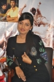 Actress Aakanksha Stills