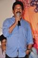 VVSNV Prasad Dasari @ Mental Police Trailer Launch Stills