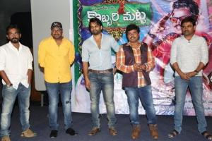 Sai Dharam Tej, Sampoornesh Babu, Maruthi @ Kobbari Matta Movie Teaser Launch Stills