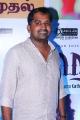 Karunakaran @ Iraivi Curtain Raiser & Area 78 Production House Launch Stills