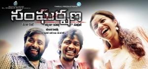 Sangarshana Movie Wallpapers