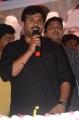 Oka Manasu Vijayotsavam at Chiranjeevi Blood Bank Photos