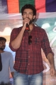 Actor Varun Tej @ Oka Manasu Vijayotsavam at Chiranjeevi Blood Bank Photos
