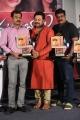 Chuttalabbayi Movie Platinum Disc Function Stills