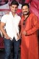 Aadi, Saikumar @ Chuttalabbayi Movie Platinum Disc Function Stills