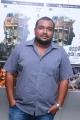 Kutrame Thandanai Movie Special Show Stills