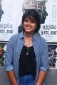 Actress Pooja Devariya @ Kutrame Thandanai Movie Special Show Stills