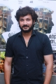 Vishnuvardhan @ Kutrame Thandanai Movie Special Show Stills