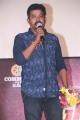Director Rathina Shiva @ Rekka Audio Launch Stills