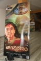 Nagabharanam Movie Audio Launch Stills