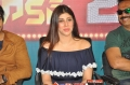 Actress Aditi Singh @ Guntur Talkies 2 Movie Opening Stills