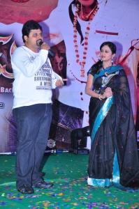 Nandeeswarudu Audio Release Stills