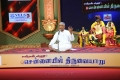 Discourse - Dr. Bala Govinda Das @ Chennaiyil Thiruvaiyaru Season 12 ( Day 2) Stills