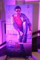 Khaidi No.150 Movie Press Meet Stills