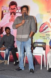 VV Vinayak @ Yeman Movie Teaser Launch Photos