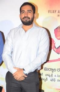 Actor Vijay Antony @ Yeman Movie Teaser Launch Photos