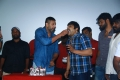 Bogan Movie Success Celebration @ Kamala Cinemas Stills