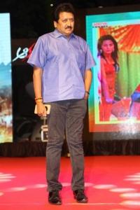 Aakatayi Movie Audio Launch Stills
