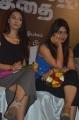 Kanika Gupta, Leslie Tripathy @ Idhu Vedhalam Sollum Kadhai Press Meet Stills