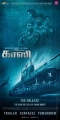 Ghazi Tamil Movie Posters