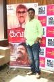 Abinandhan Ramanujam @ Kavan Audio Launch Stills