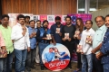 Kavan Audio Launch Suryan FM Stills