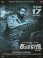 Actor Rana Daggubati in Ghazi Tamil Movie Release Posters