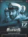 Atul Kulkarni, Rana, Kay Kay Menon in Ghazi Tamil Movie Release Posters