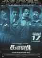 Taapsee, Rana, Atul Kulkarni, Kay Kay Menon in Ghazi Tamil Movie Release Posters