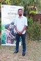 Producer C.M.Varghese @ Thangaratham Movie Press Meet Stills