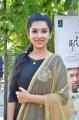 Actress Aditi Krishna @ Thangaratham Movie Press Meet Stills