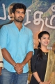 Vetri, Adithi Krishna @ Thangaratham Movie Press Meet Stills