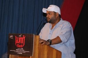 S Thaman @ Yaar Ivan Movie Press Meet Stills