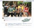 Naan Raajavaga Pogiren Movie Wallpapers