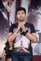 Actor Rahul Ravindran @ Howrah Bridge First Look Launch Stills