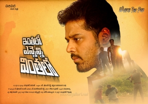 Hero Nandu in Inthalo Ennenni Vinthalo Movie Wallpapers