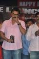Vicktory Venkatesh @ Bodyguard Audio Launch