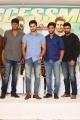 Sundeep, Sudheer Babu, Aadi, Nara Rohit @ Shamanthakamani Movie Success Meet Photos