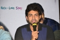 Actor Varun Tej @ Fidaa Press Meet Vijayawada Photos