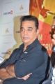 Actor Kamal Hassan @ Viacom 18 Film Heritage Foundation Press Meet Stills