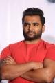 Hero Sachin Joshi @ Veedevadu Movie Press Meet Stills