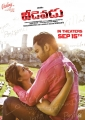 Esha Gupta, Sachin Joshi in Veedevadu Movie Release Posters