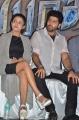 Mishti Chakraborty, Aakash Kumar @ Yaagam Movie Teaser Launch Stills