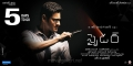 Mahesh Babu Spyder Movie Release 5 Days to Go Wallpapers