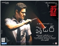 Mahesh Babu Spyder Sep 27th Release Wallpapers