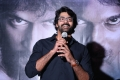 Naveen Chandra, Bhupal @ Devi Sri Prasad Trailer Launch Stills