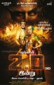 Rajinikanth, Amy Jackson in 2.0 Movie Audio Release in Dubai Today Posters